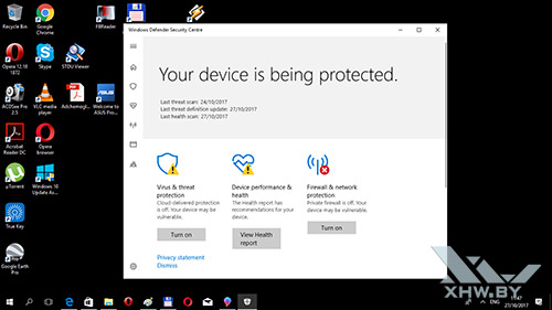 Windows Defender в Windows 10 Fall Creators Update