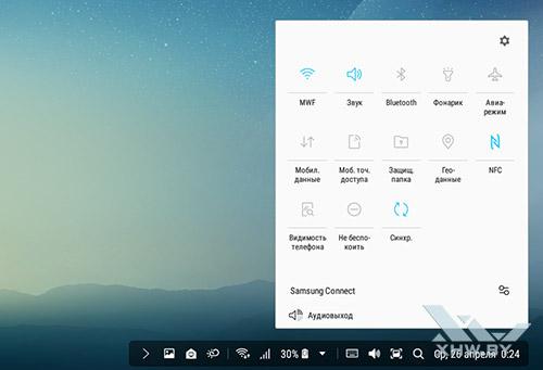 Панель быстрых настроек на Samsung DeX