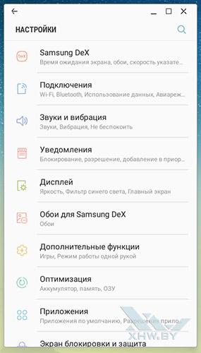 Настройки на Samsung DeX. Рис. 1