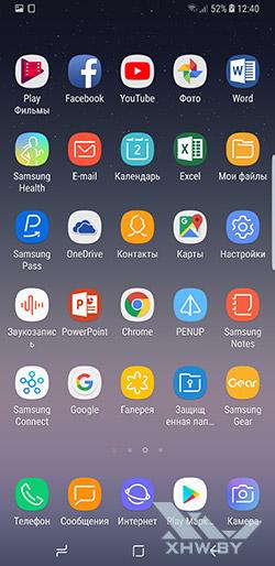Интерфейс Samsung Galaxy Note 8 без меню приложений. Рис 2