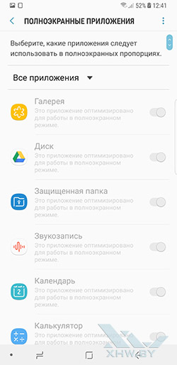 Настройки внешнего вида интерфейса Galaxy Note 8. Рис 1