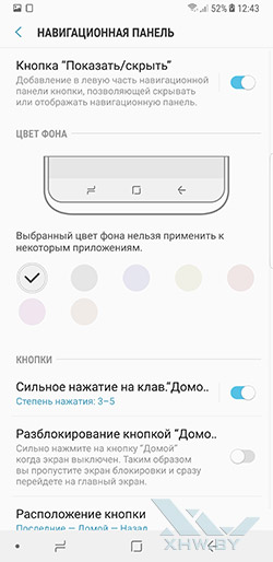 Настройки внешнего вида интерфейса Galaxy Note 8. Рис 4