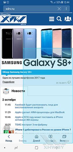 Масштабирование размера окна приложения в Galaxy Note 8. Рис 1