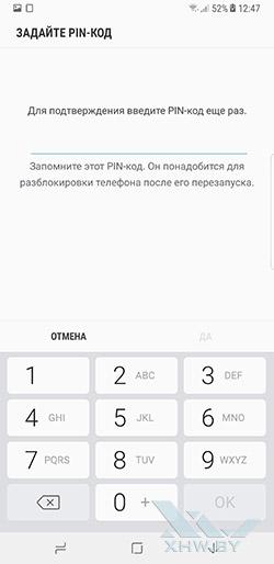 Установка отпечатка пальца в Samsung Galaxy Note 8. Рис 3