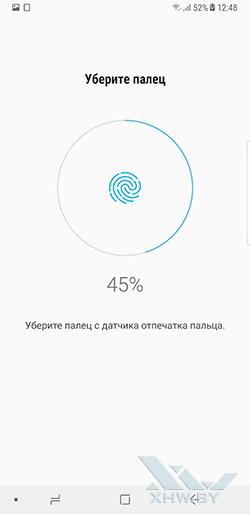Установка отпечатка пальца в Samsung Galaxy Note 8. Рис 5