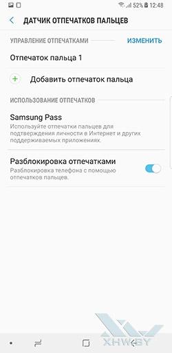 Установка отпечатка пальца в Samsung Galaxy Note 8. Рис 7