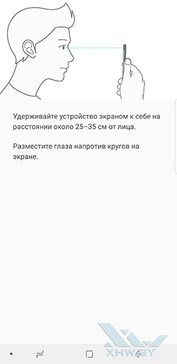 Установка радужки в Samsung Galaxy Note 8. Рис 2