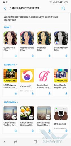 Интерфейс основной камеры Galaxy Note 8. Рис 6