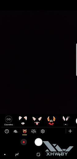 Интерфейс фронтальной кмеры Galaxy Note 8 рис 4