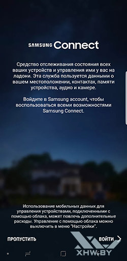 Samsung Connect на Galaxy Note 8. Рис 1