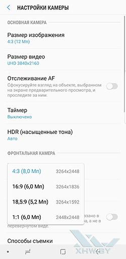 Разрешение снимков фронтальной камеры Galaxy Note 8