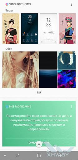 Персональный ассистент Bixby в Galaxy Note 8. Рис 3