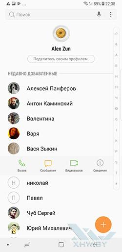 Установка мелодии на звонок в Samsung Galaxy Note 8. Рис 1.