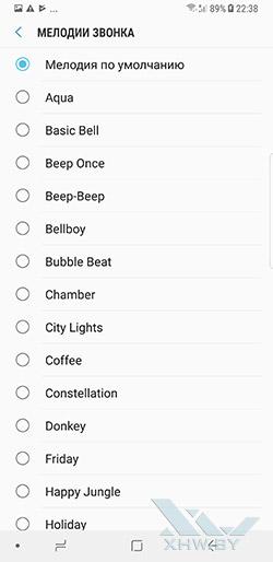 Установка мелодии на звонок в Samsung Galaxy Note 8. Рис 5