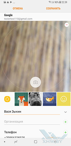 Установка фото на контакт в Samsung Galaxy Note 8. Рис 4.