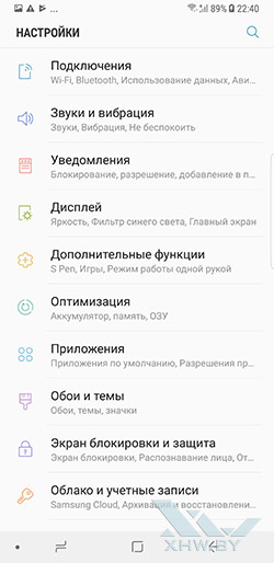 Установка мелодии на звонок в Samsung Galaxy Note 8. Рис 1