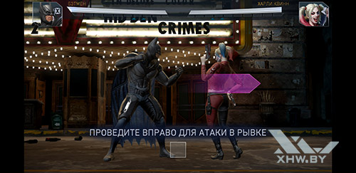 Игра Injustice 2 на Samsung Galaxy Note 8