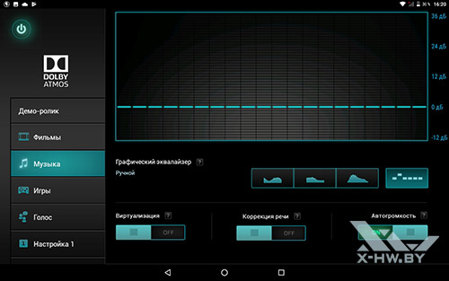 Приложение Dolby Atmos на Lenovo Tab 4 10