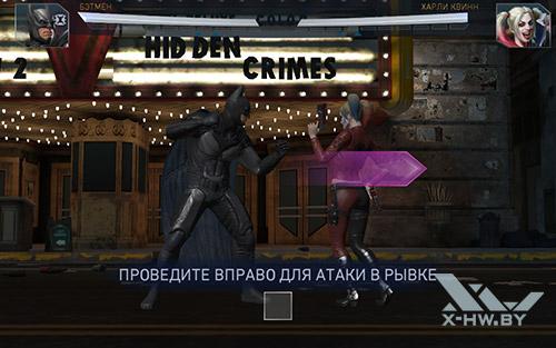 Игра Injustice2 на Lenovo Tab4 10