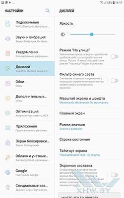 Установка мелодии на звонок в Samsung Galaxy Tab A 8.0 (2017). Рис 1