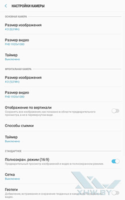 Настройки фотокамеры Samsung Galaxy Tab A 8.0 (2017). Рис 1