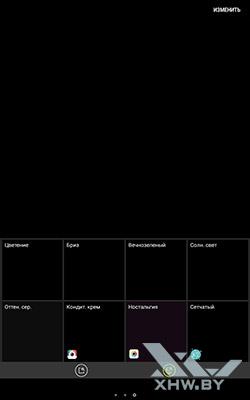 Интерфейс основной камеры Samsung Galaxy Tab A 8.0 (2017).Рис 3