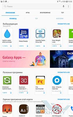 Samsung Apps на Samsung Galaxy Tab A 8.0 (2017). Рис 1