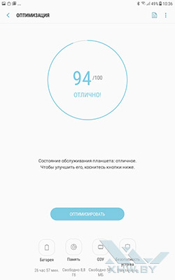 Диспетчер телефона Samsung Galaxy Tab A 8.0 (2017)
