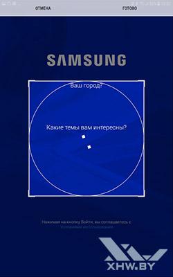 Установка фото на контакт в Samsung Galaxy Tab A 8.0 (2017). Рис 5