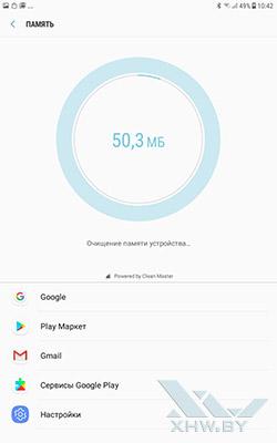 Очистка памяти телефона Samsung Galaxy Tab A 8.0 (2017). Рис 3
