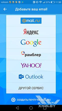 Почта Mail.ru на Honor 8