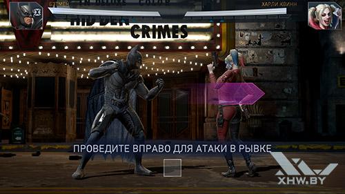 Игра Injustice2 на Honor 8