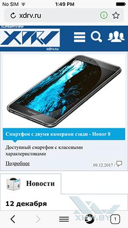 Браузер Спутник на iPhone. Рис 4