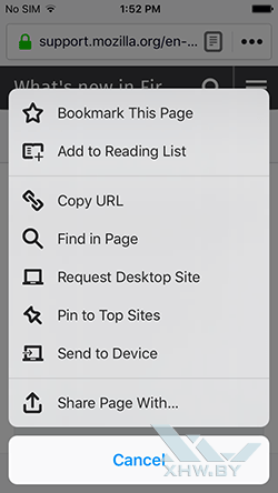 Firefox на iPhone. Рис 1