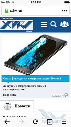 Firefox на iPhone. Рис 4