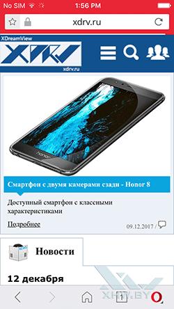 Opera Mini на iPhone. Рис 4