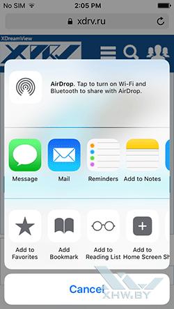 Браузер iPhone по умолчанию Safari. Рис 2