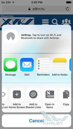 Браузер iPhone по умолчанию Safari. Рис 3