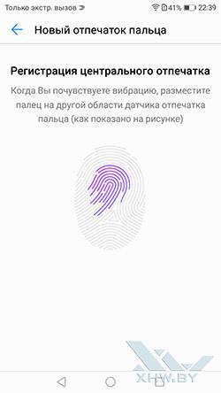 Сканирование отпечатка пальца в Honor 6A. Рис 1