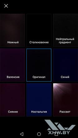 Интерфейс фронтальной камеры Honor 6A. Рис 3
