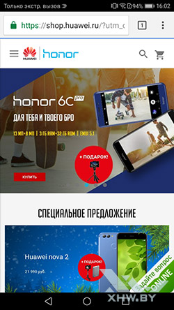 Huawei Devices на Honor 6A