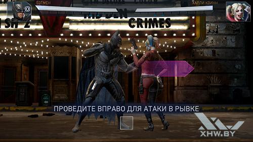 Игра Injustice2 на Honor 6A