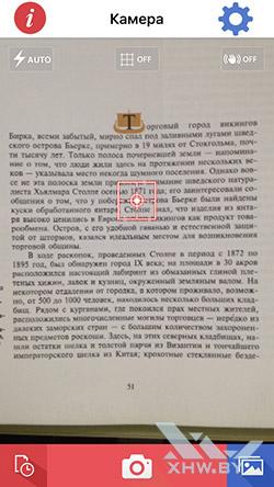 Приложение Translate Photo на iPhone. Рис 1