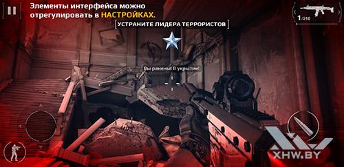 Игра Modern Combat 5 на Samsung Galaxy A8 (2018)