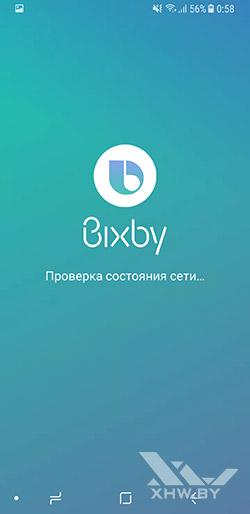 Домашний экран Samsung Galaxy A8 (2018). Рис 2