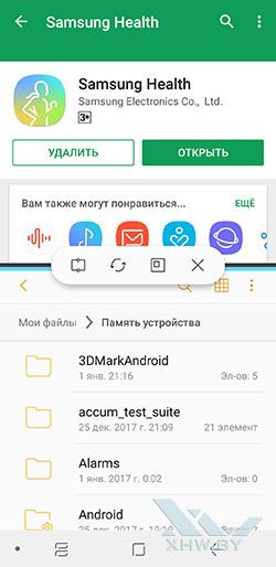 Оконный режим приложений Samsung Galaxy A8 (2018). Рис 2
