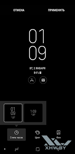 Настройки Always On экрана Galaxy A8 (2018) рис. 1