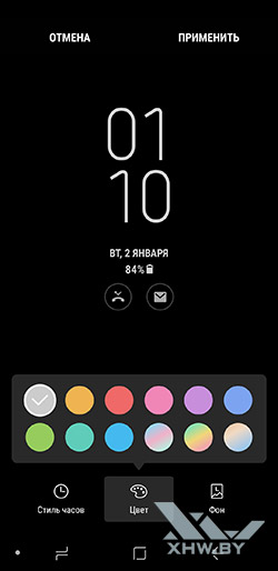 Настройки Always On экрана Galaxy A8 (2018) рис. 2
