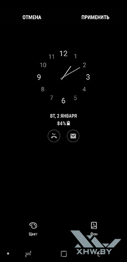 Настройки Always On экрана Galaxy A8 (2018) рис. 4