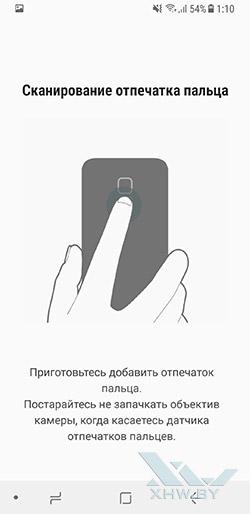 Установка отпечатка пальца в Samsung Galaxy A8 (2018). Рис 2